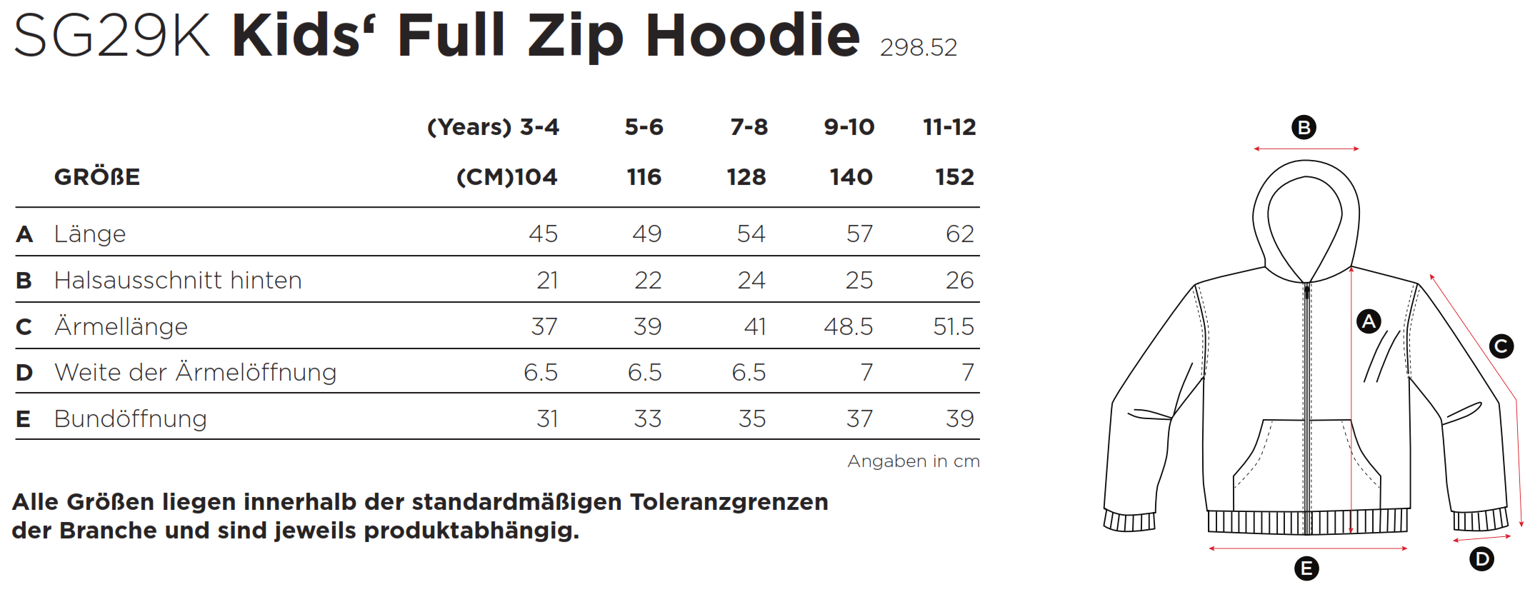 SG: Kids` Zip Hood SG29K