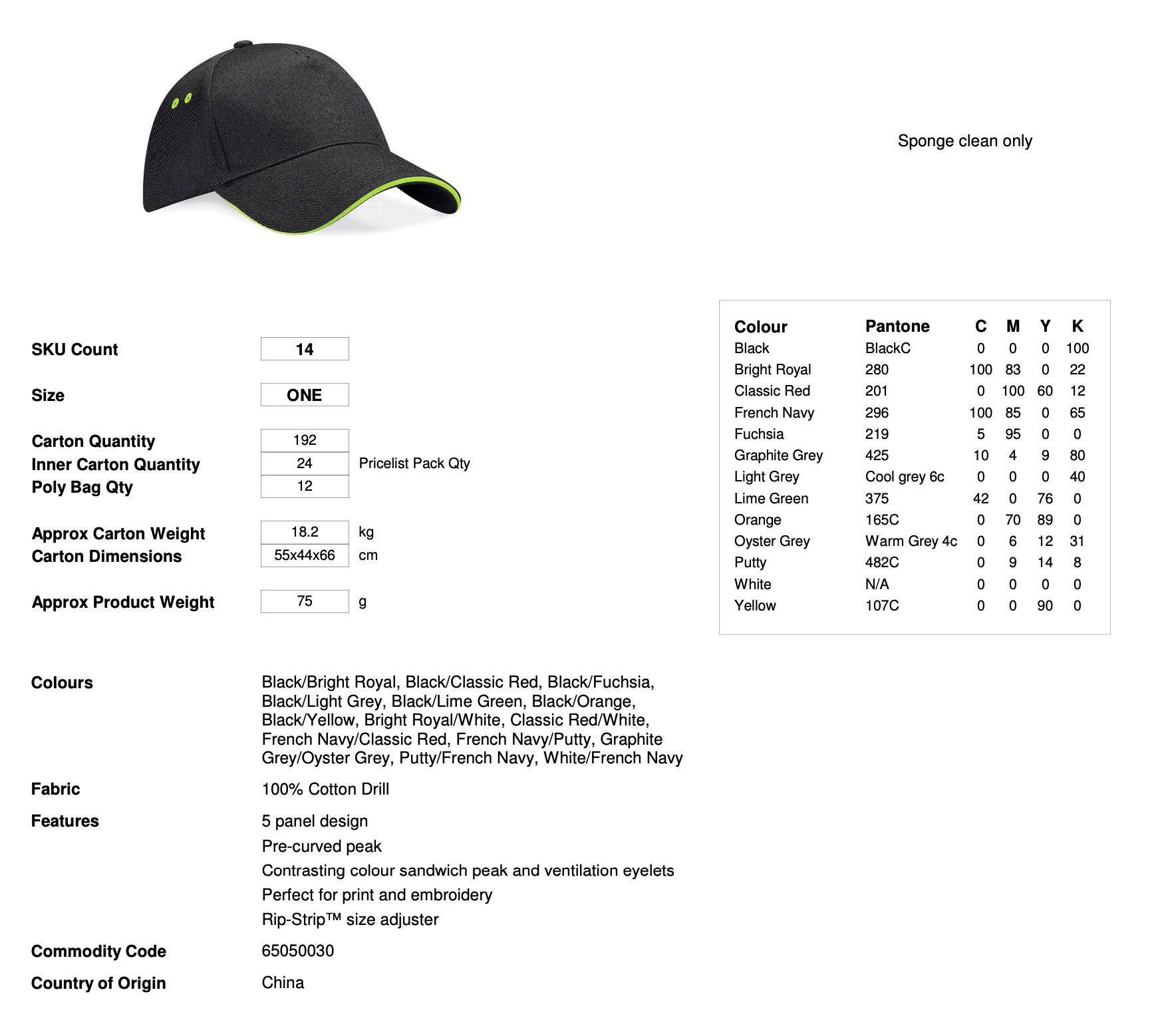 Beechfield: Ultimate 5 Panel Cap - Sandwichschirm B15c